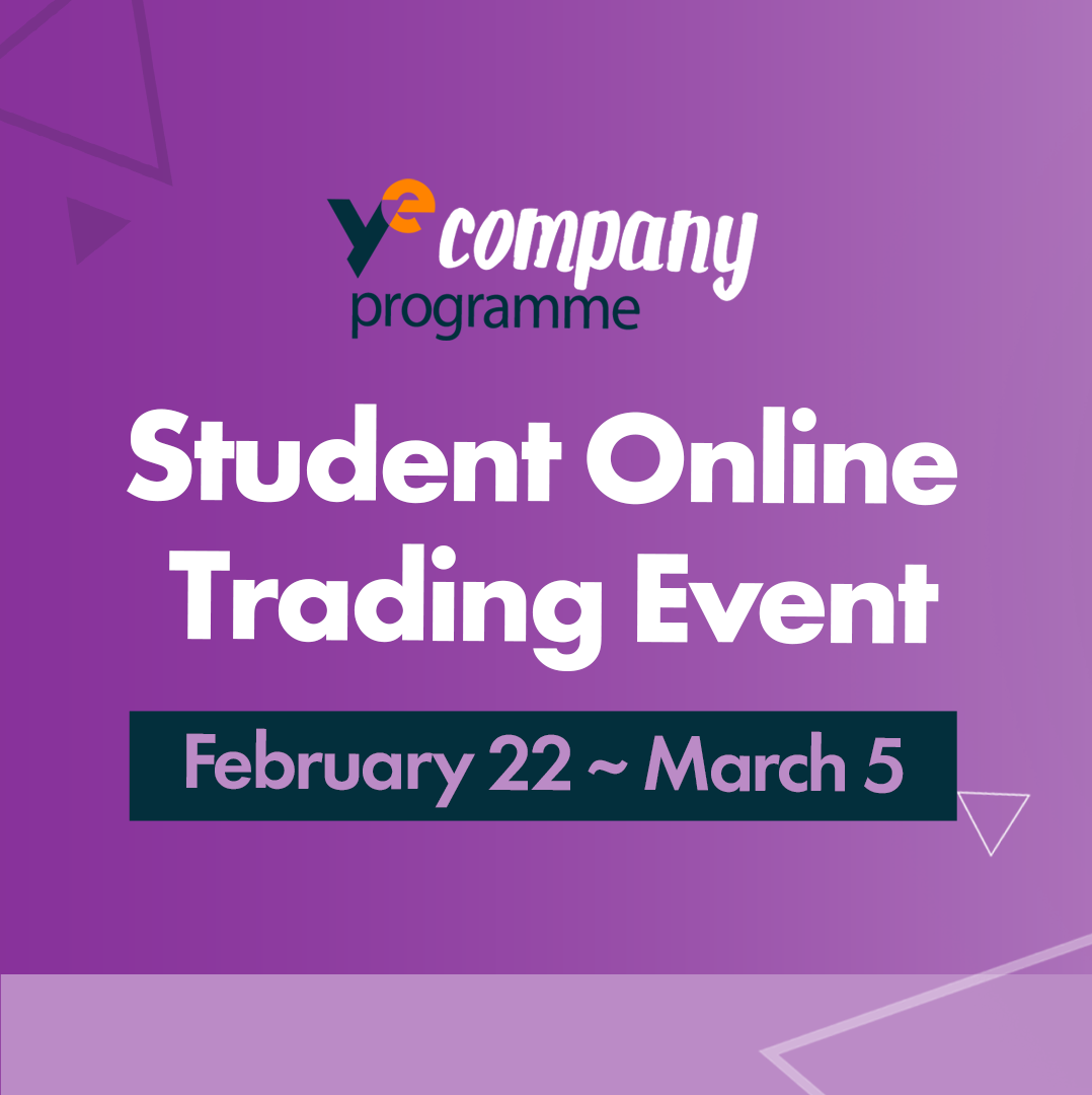 Student Online Trading Event